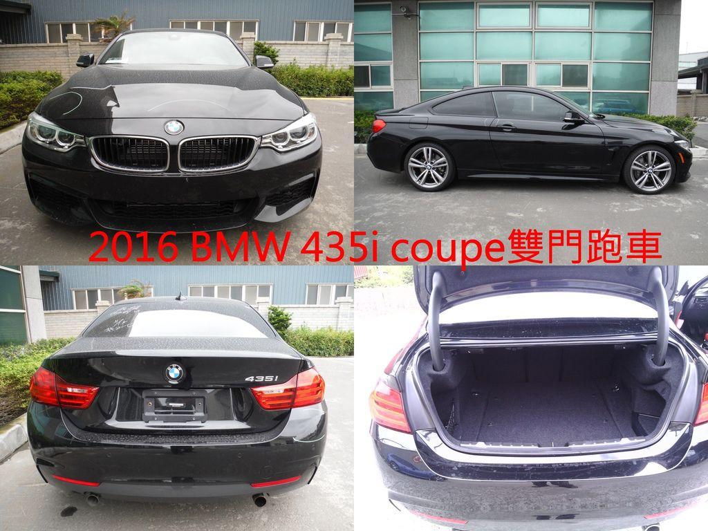 BMW 435i coupe雙門跑車,車長4638mm、車寬1825mm、車高1377mm,塑造成有侵略性的外觀輪廓,同時提升操控表現。並擁超越同級競爭者2810mm的長軸距,提供了駕駛人與後座乘客更舒適的空間,而6/4分離可拆式後座背椅,有更大的後座空間可以收納。