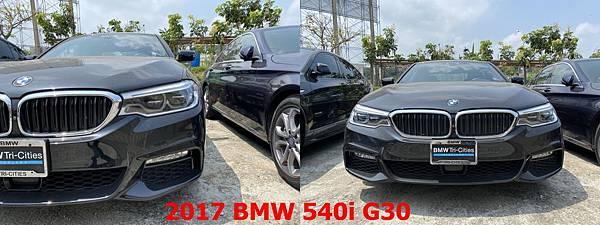 2017 BMW 540i,車長4.936mm、車寬1.868mm、高1.479mm,軸距部分達到2.975mm,較上一代大5系列有微幅的成長,外型更顯的大氣,內部也較寬敞舒適,並且頭部空間與腿部空間都有出色的表色,為了在高速行駛上,乘客們不需提高音量交談,BMW 540i車裡頂棚內的吸音棉成功抑制車外噪音。
