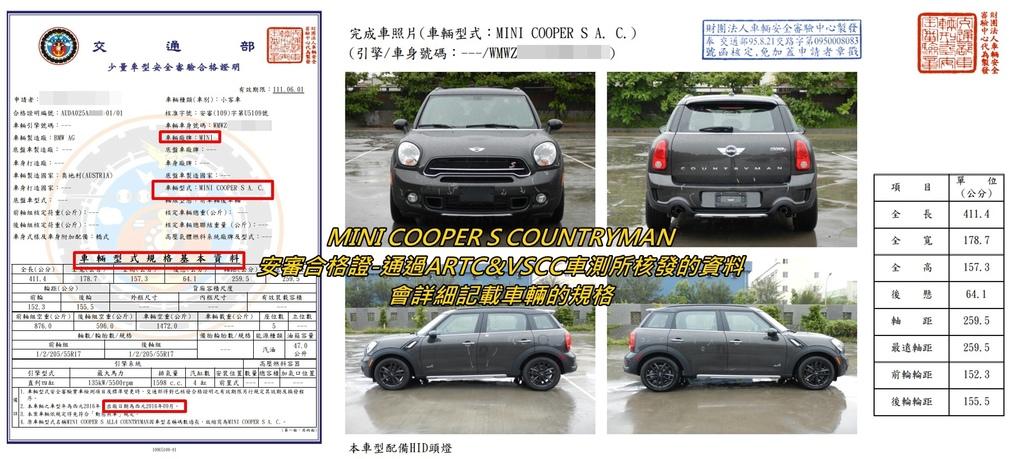 MINI-2.jpg