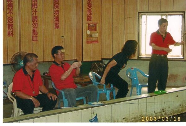 釣蝦比賽 003.jpg