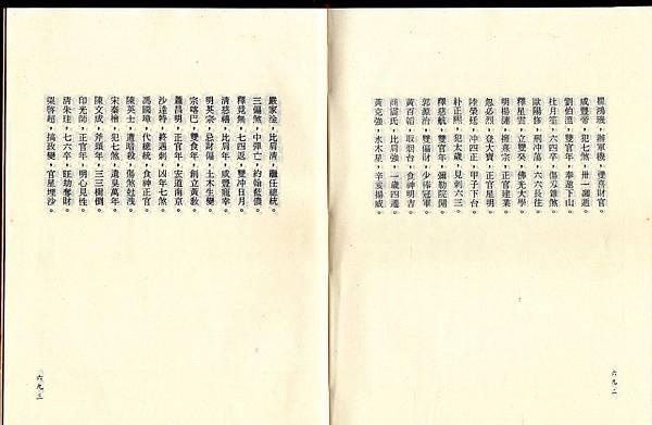 img271