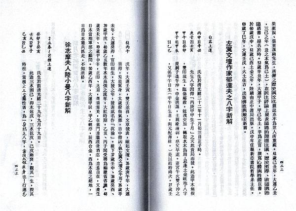 img531.jpg
