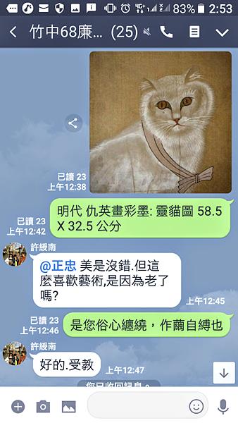 Screenshot_20180919-025334~2.png