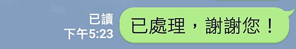 Screenshot_20181003-173040~2.png