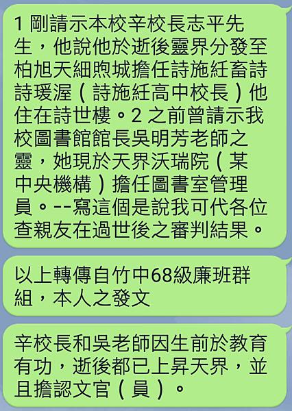 Screenshot_20181111-081525~2.png