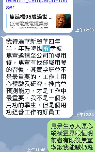 Screenshot_20181119-114837~2.png
