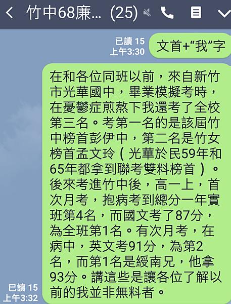 Screenshot_20181126-090427~2.png