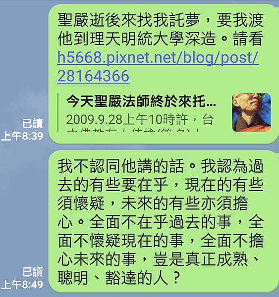 Screenshot_20181126-090912~2.png