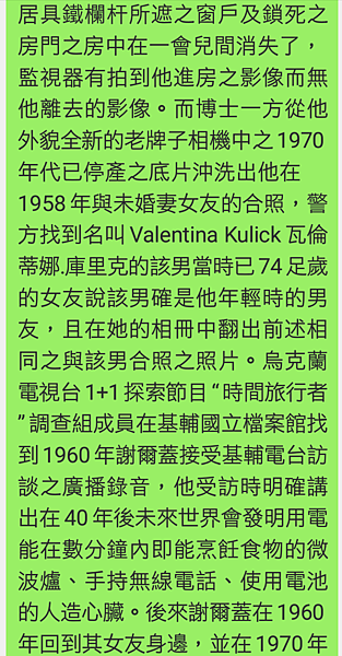 Screenshot_20190423-054431.png