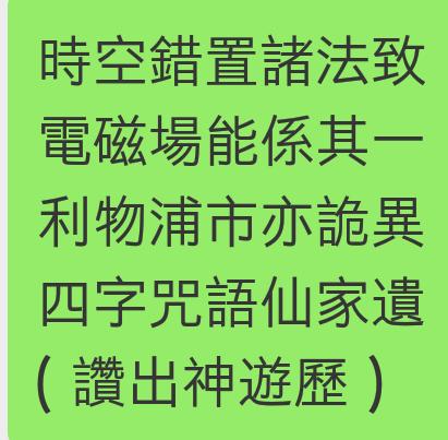 Screenshot_20190503-094618~2.png