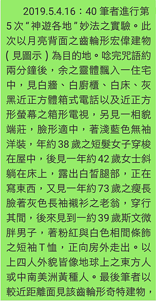 Screenshot_20190504-202857~2.png