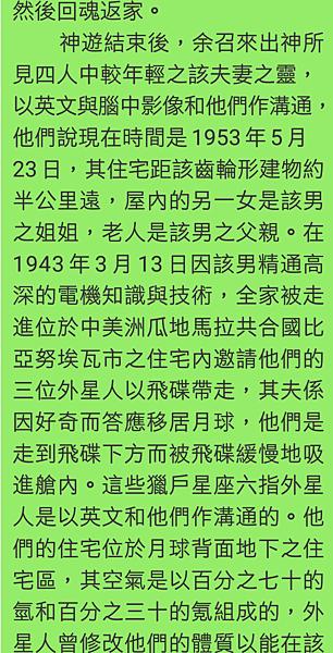 Screenshot_20190504-202921~2.png