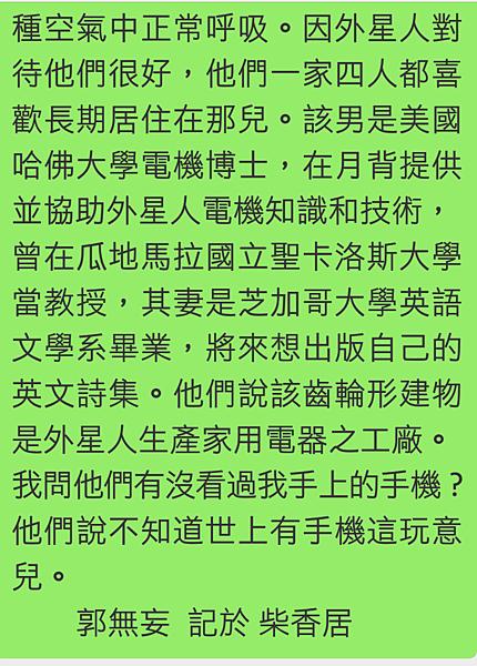 Screenshot_20190504-230320~2.png