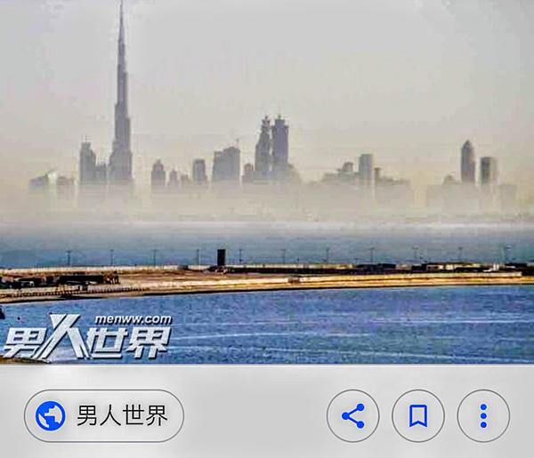 Screenshot_20190604-061750~2.png