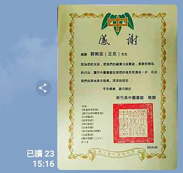 Screenshot_20190922-012840_LINE.jpg