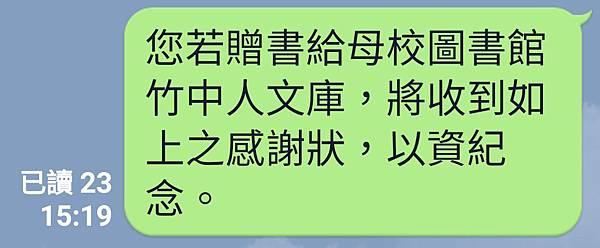Screenshot_20190922-013101_LINE~2.jpg