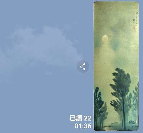 Screenshot_20190922-013211_LINE~2.jpg