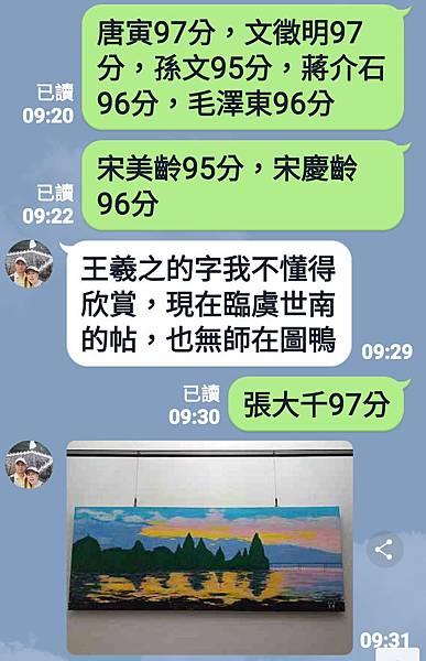 Screenshot_20191011-101138_LINE~2.jpg