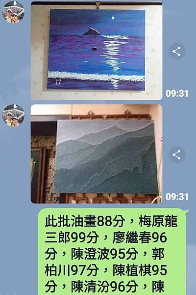 Screenshot_20191011-101151_LINE~2.jpg