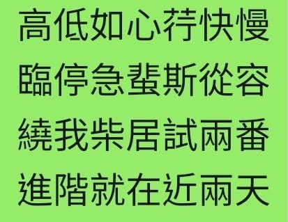 Screenshot_20191017-165357_WeChat~3.jpg
