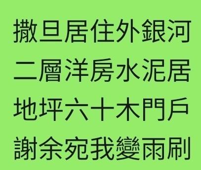 Screenshot_20191017-165508_WeChat~5.jpg