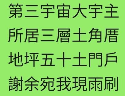 Screenshot_20191017-165517_WeChat~3.jpg