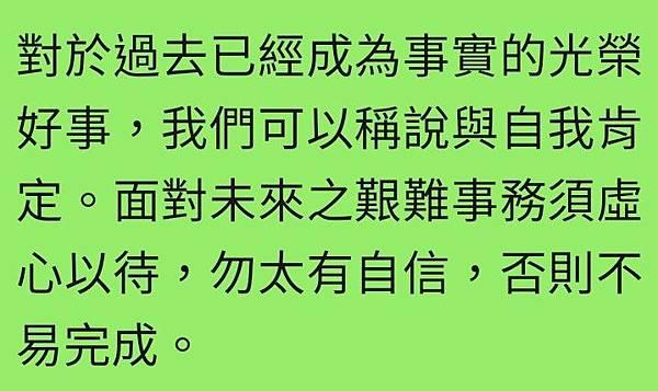 Screenshot_20191017-165337_WeChat~3.jpg
