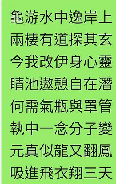 Screenshot_20191017-165357_WeChat~2.jpg