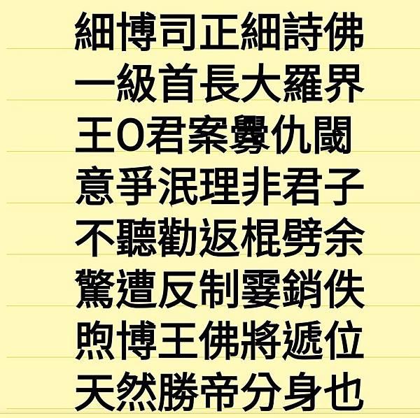 Screenshot_20200317-002759_ColorNote.jpg