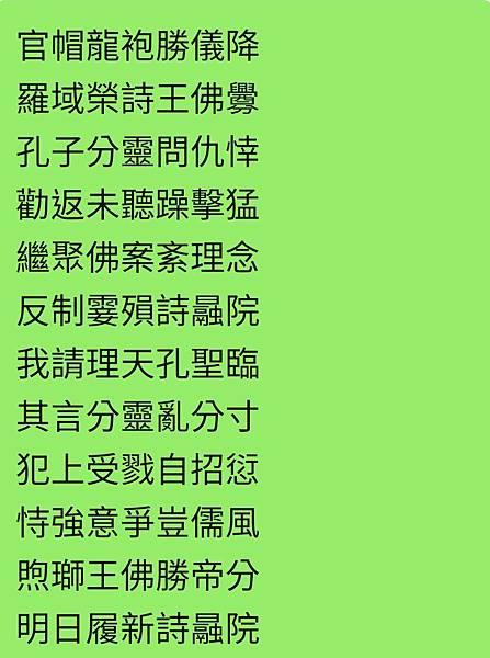 Screenshot_20200318-150009_WeChat.jpg