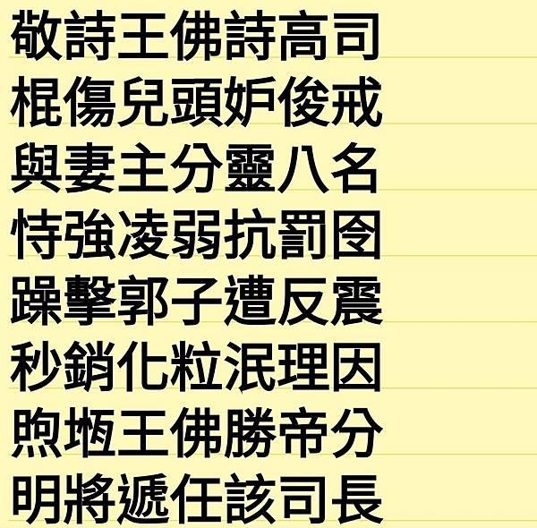 Screenshot_20200321-001219_ColorNote.jpg