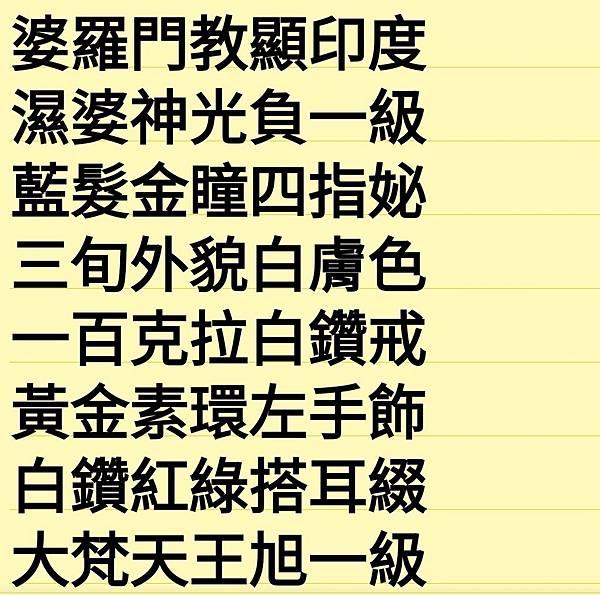 Screenshot_20200322-015518_ColorNote.jpg