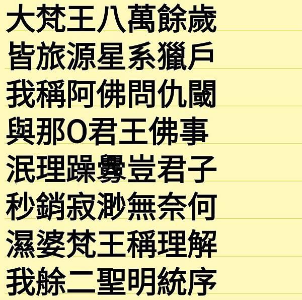 Screenshot_20200322-015613_ColorNote.jpg