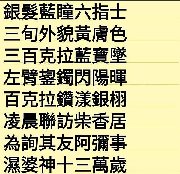 Screenshot_20200322-015557_ColorNote.jpg