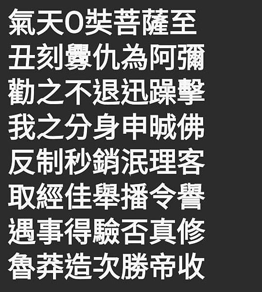 Screenshot_20200322-220426_Messages.jpg