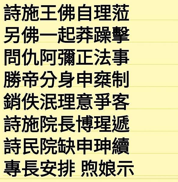 Screenshot_20200323-161310_ColorNote.jpg