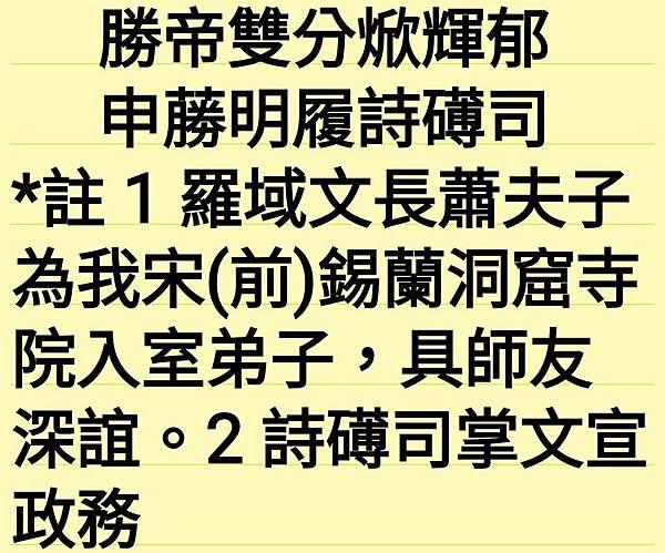 Screenshot_20200410-185932_ColorNote.jpg