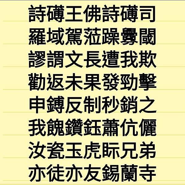 Screenshot_20200410-185848_ColorNote.jpg