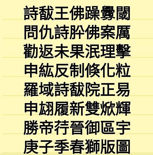 Screenshot_20200413-140342_ColorNote.jpg