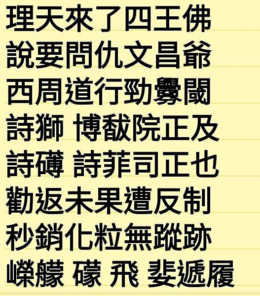 Screenshot_20200417-223304_ColorNote.jpg
