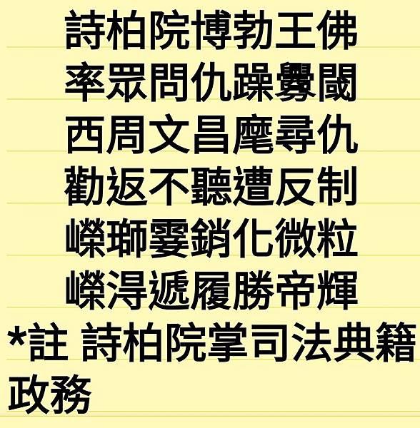 Screenshot_20200417-231459_ColorNote.jpg