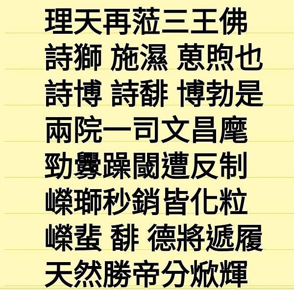 Screenshot_20200417-225445_ColorNote.jpg
