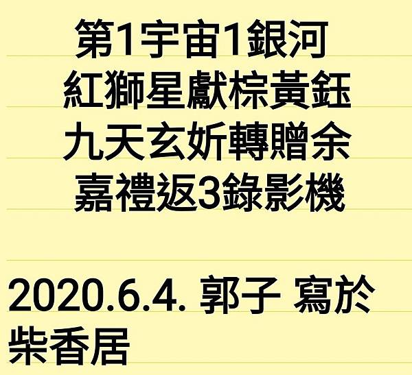 Screenshot_20200604-074605_ColorNote.jpg