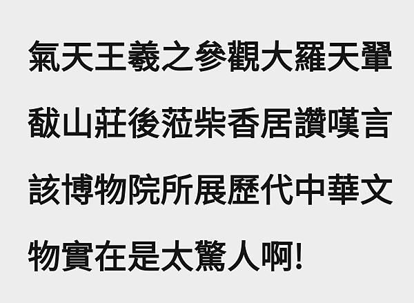 Screenshot_20200823-114046_WeChat.jpg