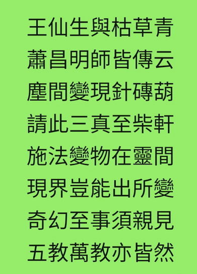 1599505801-2767664279-g_n.jpg