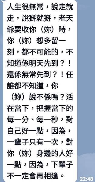 Screenshot_20200918-011147_LINE.jpg