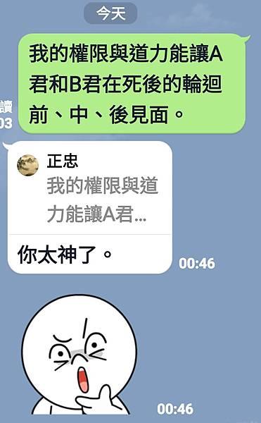 Screenshot_20200918-011453_LINE.jpg
