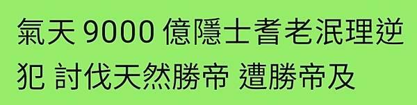 Screenshot_20200927-214346_WeChat.jpg