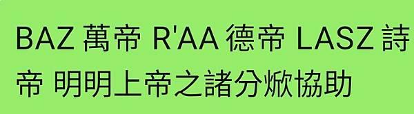 Screenshot_20200927-214410_WeChat.jpg