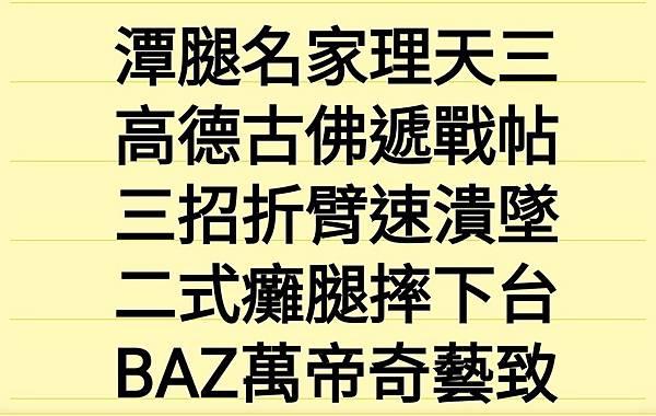 Screenshot_20200928-224250_ColorNote.jpg